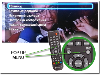 Mediaplayer 009