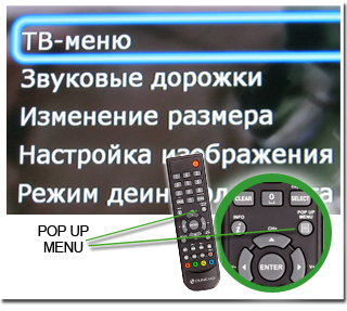 Mediaplayer 010
