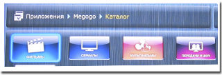Mediaplayer 018